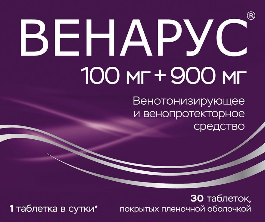 Венарус 1000 мг – инструкция к препарату, цена, аналоги и отзывы о применении
