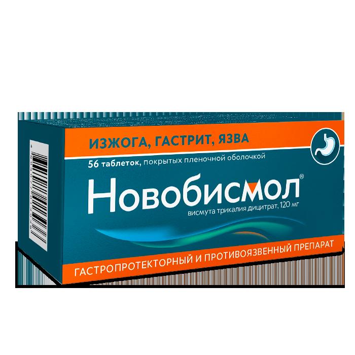 Препарат: висмута трикалия дицитрат в аптеках москвы