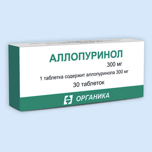 Аллопуринол-эгис таблетки