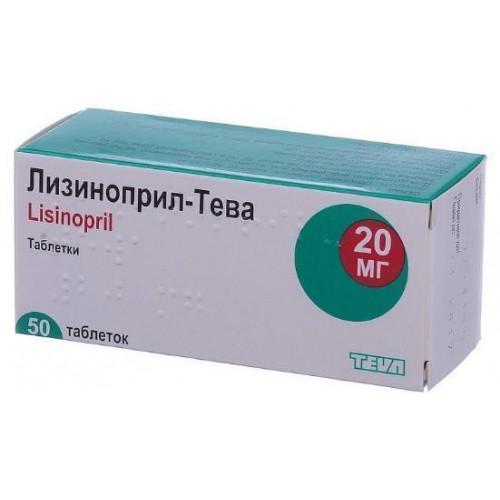 Как правильно использовать препарат лизиноприл 10?