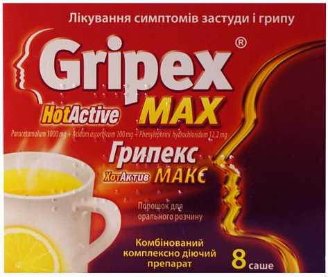 Гриппекс — для лечения орз и сухого кашля