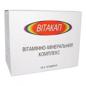Применение препарата викалин при лечении гастрита