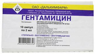 Гентамициновая мазь 0,1% – инструкция по применению, цена, отзывы, аналоги