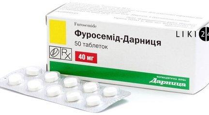 Чем отличается препарат фуросемид от торасемида и какой из них лучше?