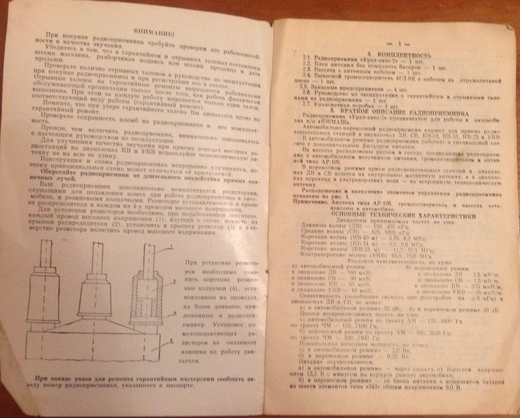 Бактробан – инструкция по применению, аналоги, показания
