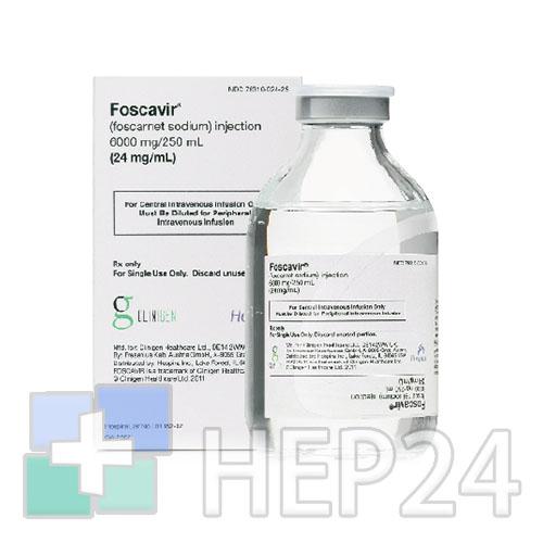 Фоскарнет | foscavir
