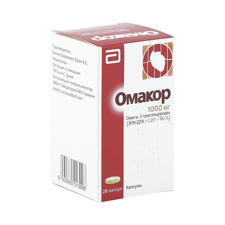 Омакор: инструкция по применению и для чего он нужен, цена, отзывы, аналоги