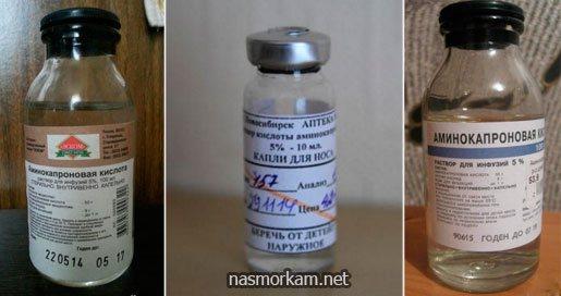 Аминокапроновая кислота — инструкция по применению