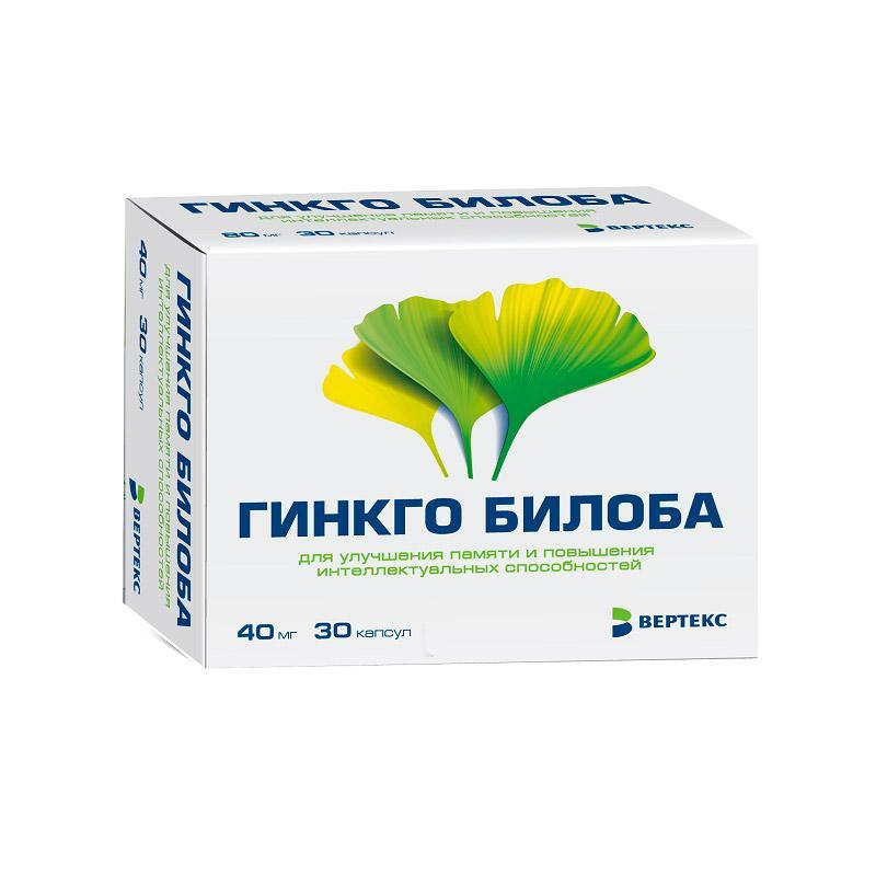 Дерево гинкго билоба: инструкция по применению препаратов