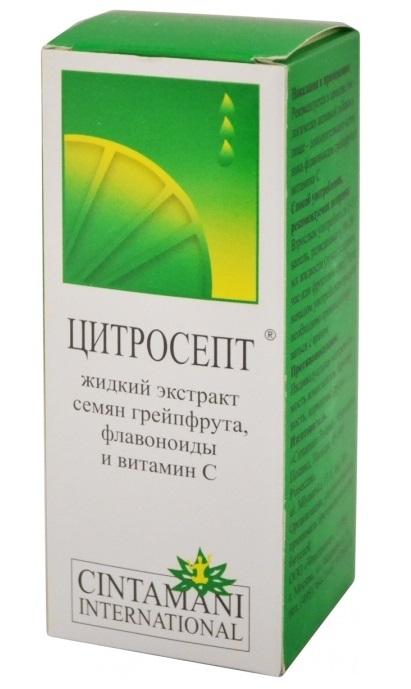 Препарат цитросепт (citrosept) — отзывы. негативные, нейтральные и положительные отзывы