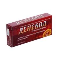 Денебол таблетки, гель, ампулы – инструкция по применению