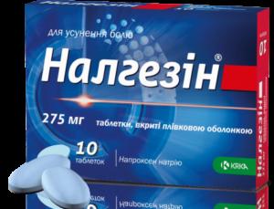 Налгезин: показания и противопоказания, дозировка, побочные реакции