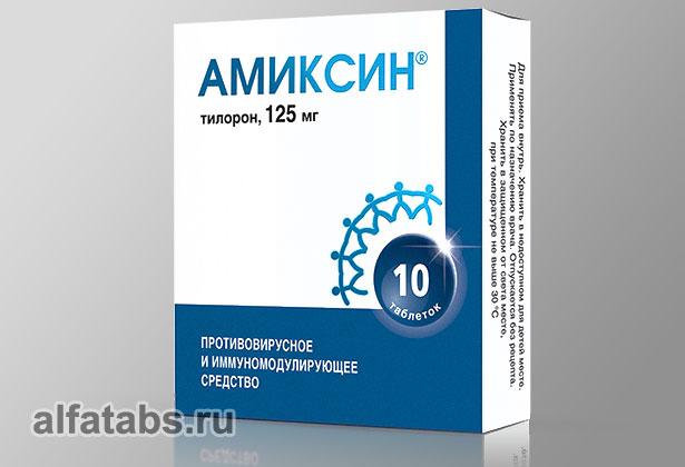"""Аналоги """"уропрофита"""": обзор препаратов, инструкция по применению, отзывы"""
