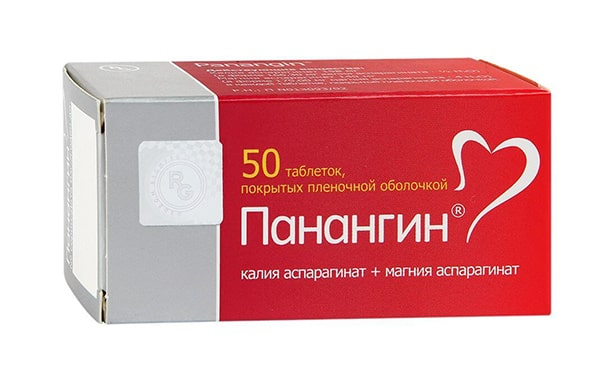 Таблетки с калием и магнием для сердца