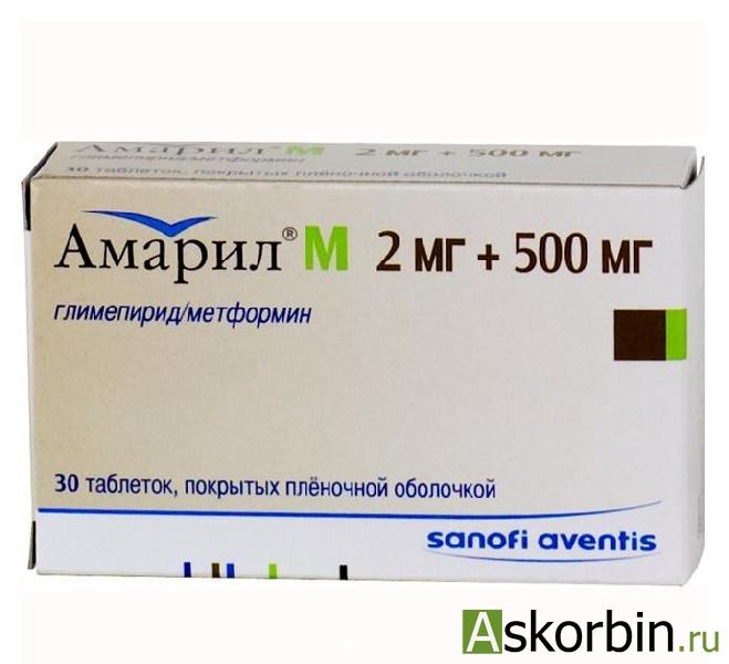 Аналоги таблеток амарил