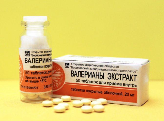 Экстракт валерианы: препарат в таблетках и инструкция по применению