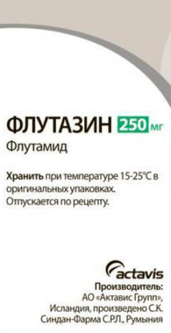 Флутамид - таблетки 250мг №84