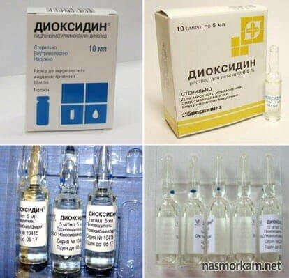 Диоксидин — инструкция по применению в ампулах в нос взрослым и детям