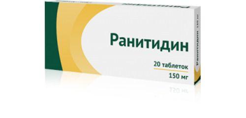 Аналог таблеток ацилок