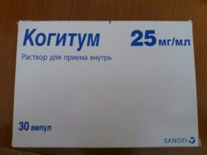 Элькар: инструкция по применению, аналоги и отзывы, цены в аптеках россии