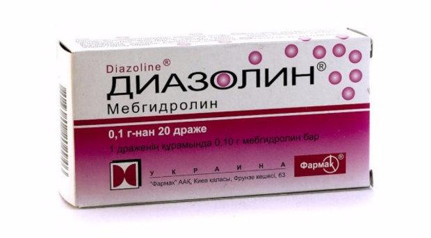 Капли кетотифен: инструкция по применению для детей, цена и аналоги