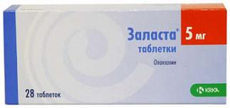 Пептамен - инструкция по применению, цена, аналоги, дозировка для взрослых и детей