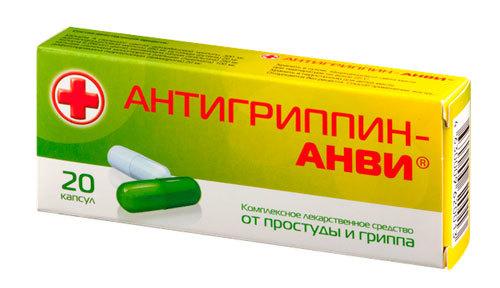 Антигриппин-анви - инструкция по применению, цена, аналоги, дозировка для взрослых и детей
