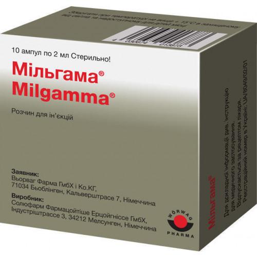Мильгамма: нейротропные поливитамины, показания
