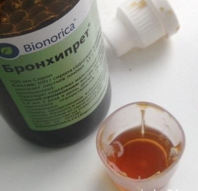 Бронхикум с сироп от кашля