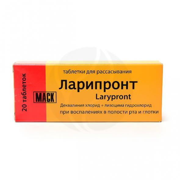 «ларипронт» - универсальное средство от боли в горле и ротовой полости