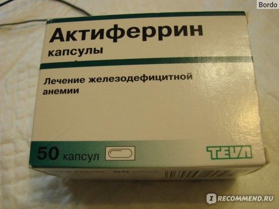 Отзывы о препарате трилептал