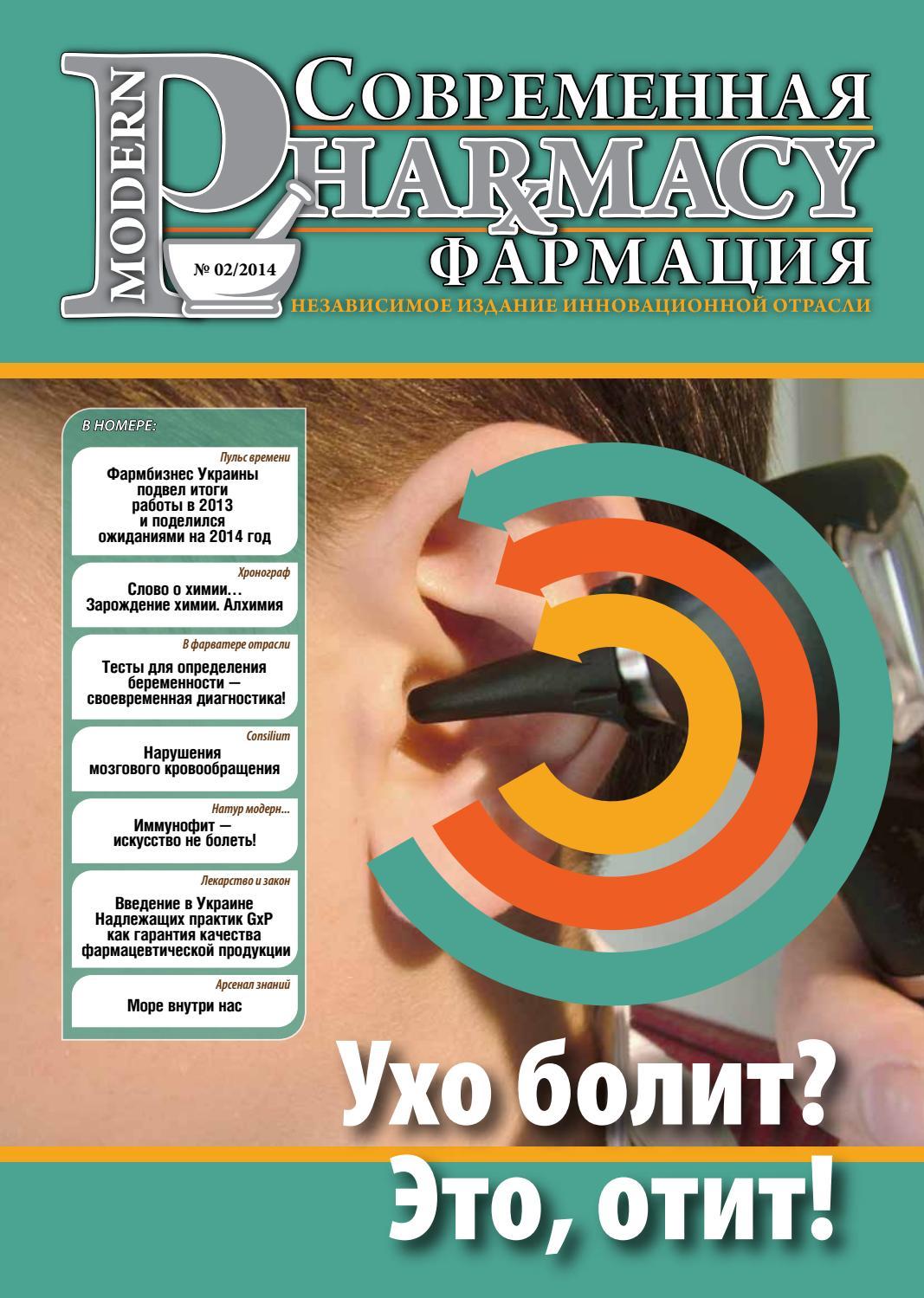 Инструкция и способы применения мирамистина для взрослых и детей, аналоги препарата