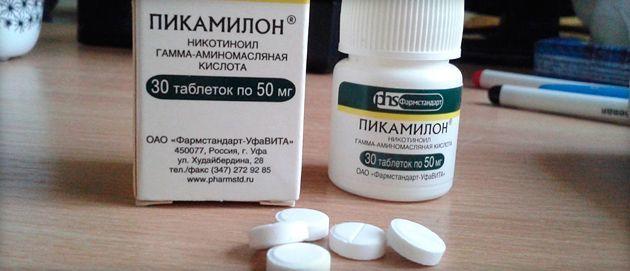 Пикамилон: инструкция по применению, цена, отзывы врачей и пациентов, аналоги