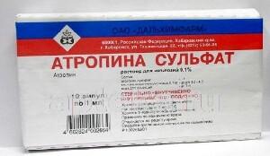 Атропин (глазные капли): инструкция по применению, цена, где купить, аналоги, состав, отзывы