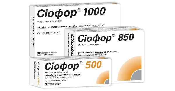 Сиофор 500 для похудения