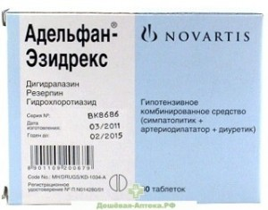 Адельфан-эзидрекс – инструкция по применению, показания, дозы, аналоги