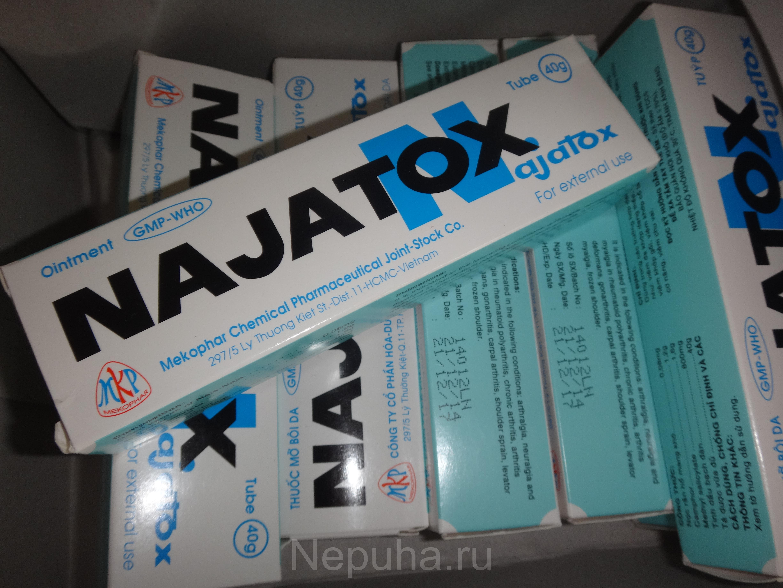 Мазь наятокс: инструкция по применению, отзывы, аналоги, показания и противопоказания