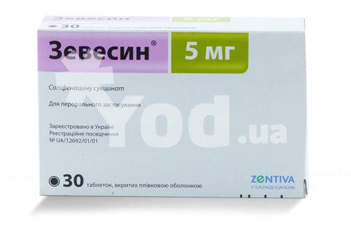 """Дешевые аналоги """"везикара"""": список препаратов, инструкция по применению"""