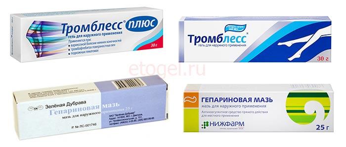 Выбираем аналоги лиотон гель в российских аптеках