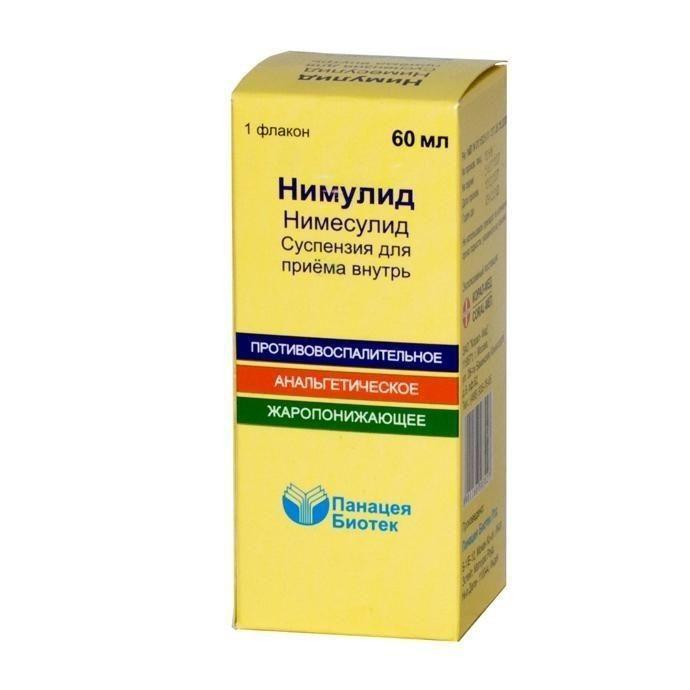 Нимулид: инструкция по применению, аналоги и отзывы, цены в аптеках россии