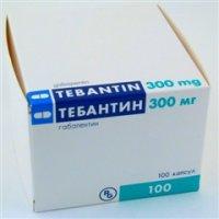 Как правильно использовать препарат тебантин?