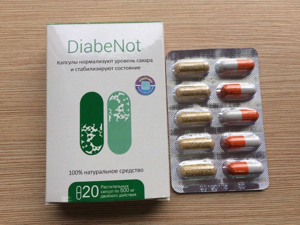 Диабетон: инструкция по применению, цена, отзывы, аналоги, как принимать и сколько стоят капсулы?