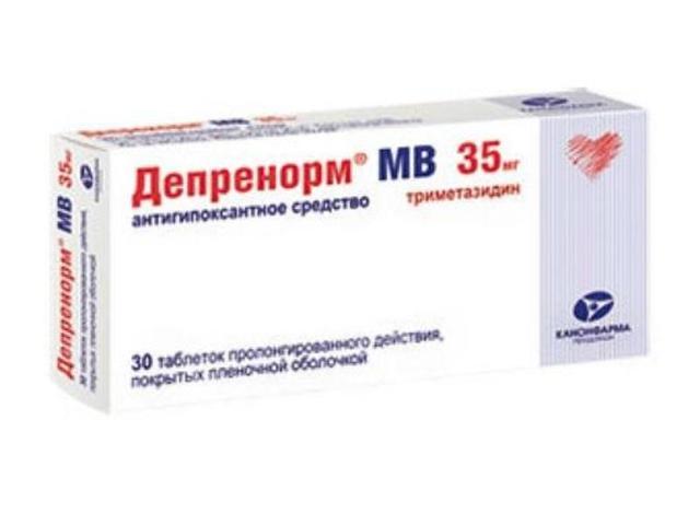 Депренорм мв таблетки