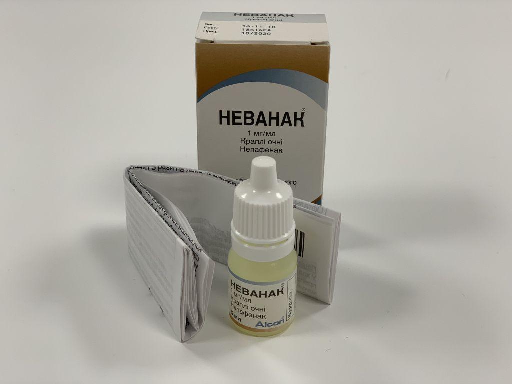 Применение глазных капель с непафенаком