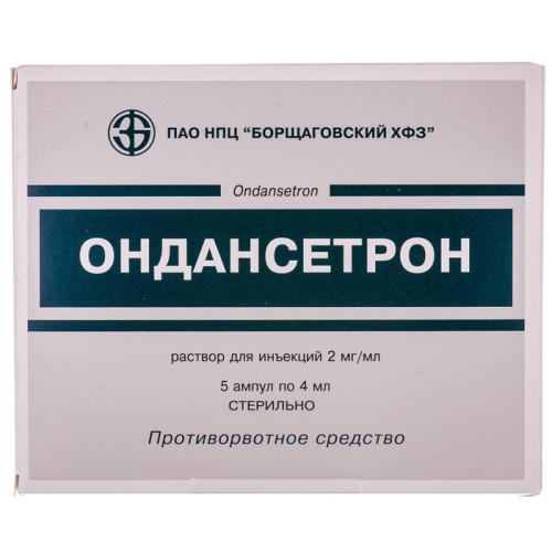 Аналоги препарата ондансетрон