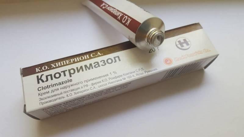 Крем Микозон для лечения грибка ногтей инструкция по применению