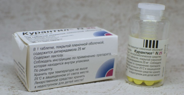 Веро-дипиридамол