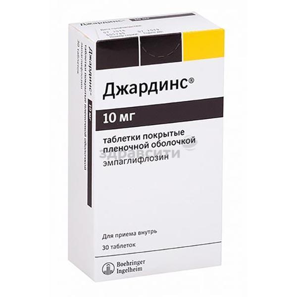 Фармакологическое действие и инструкция по применению препарата джардинс