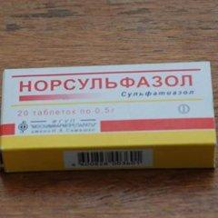 Сульфаметоксазол/триметоприм - инструкция по применению, 50 аналогов