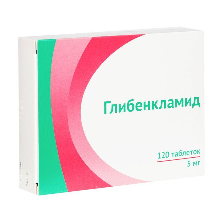 Мои таблетки